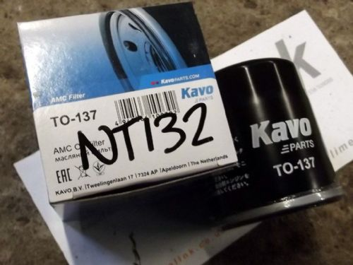 Oil filter, Toyota IQ, etc, TO-137
